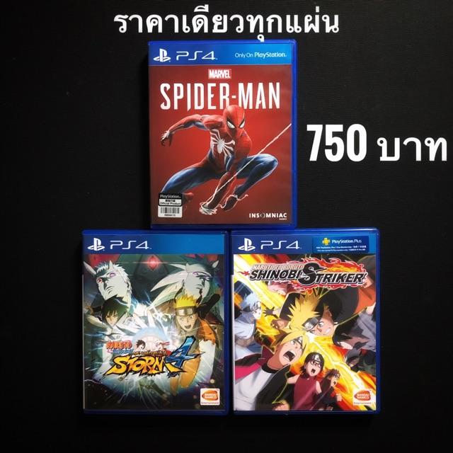 แผ่นเกมส์ PS4 Naruto - Spiderman