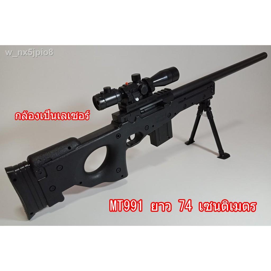 😜ตุ๊กตา👓ของเล่นเด็ก🍭☄◑BABY GUN ปืนยิงปืนอัดลมยาวสไนเปอร์ MT991 ยาว 74 ซม. แถมนัด 200 นัด
