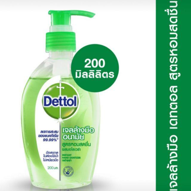 Dettol เดทตอล เจลล้างมืออนามัย 50 ml. /200 ml.