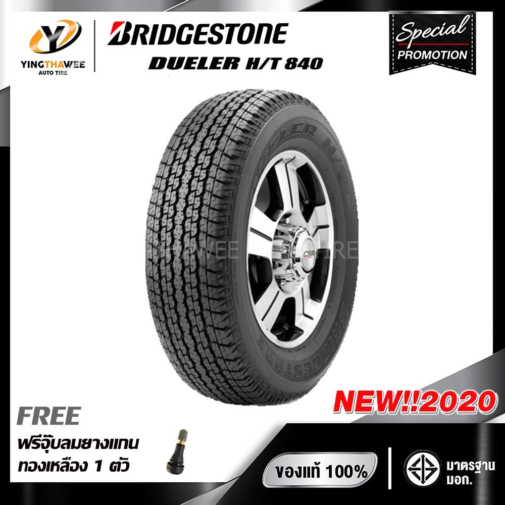 [จัดส่งฟรี] BRIDGESTONE 255/70R15 ยางรถยนต์ DUELER H/T D840 4 เส้น (ปี2020) แถมจุ๊บลมยาง 1 ตัว