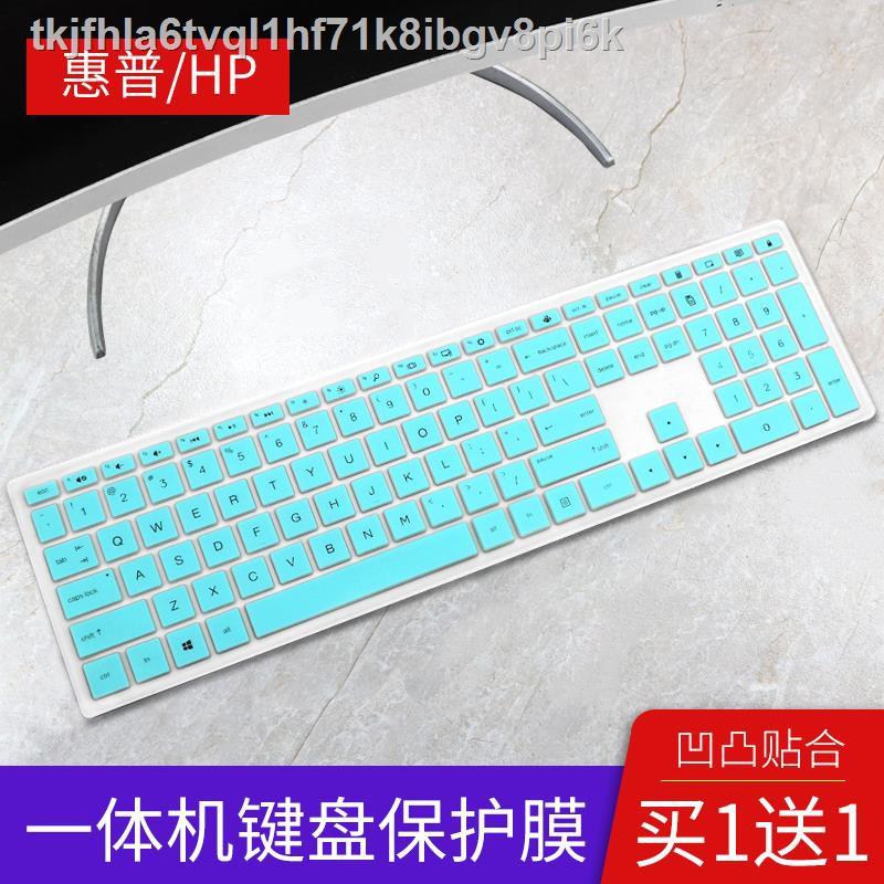 【ฟิล์มกันรอยแป้นพิมพ์คอมพิวเตอร์】○☽✶HP Ou 22-c013 all-in-one แป้นพิมพ์เมมเบรน star series ฝาครอบป้องกัน 24-f035 คอมพ