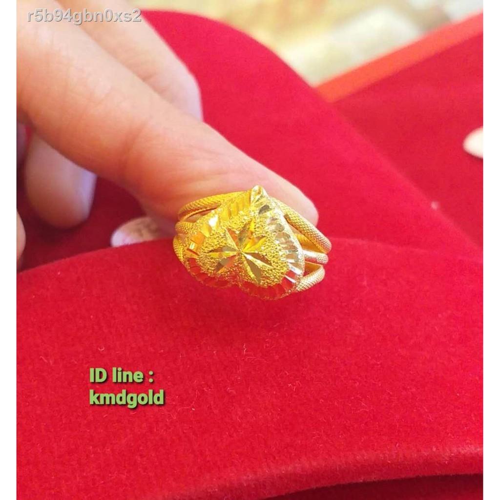 🔥มีของพร้อมส่ง🔥ลดราคา🔥◘☄❉KMDGold แหวนทอง1สลึง ลายแฟชั่นสวยๆคละแบบ เลือกแบบ-ไซส์ ทักแชทเลยค่ะ