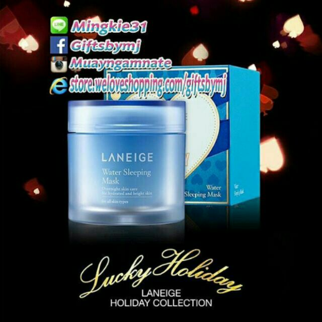 Laneige Water Sleeping Mask  70ml : lucky holiday limited edition