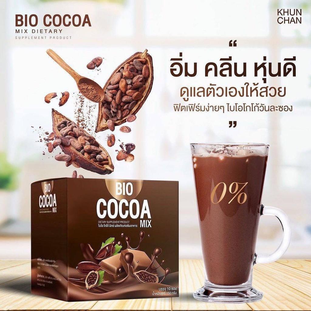 แท้💯% BIO Cocoa Bio coffee Bio tea malt  ไบโอโกโก้   ไบโอคอฟฟี่  ไบโอชามอล  1 กล่อง 10 ซอง
