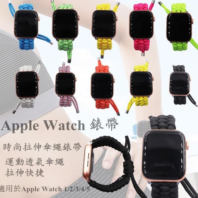 สายนาฬิกาข้อมือแบบถักสําหรับ Apple Watch 5
