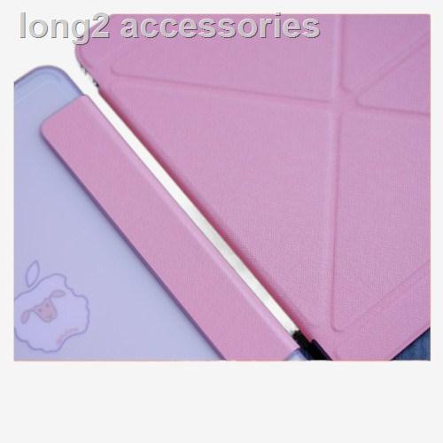 ✟[สินค้าพร้อมส่งจากไทย] เคสไอแพด Origami สำหรับ iPad Pro 11 2018 มีที่เก็บปากกา Apple Pencil2 AppleSheep