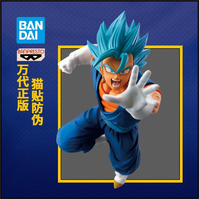 Bandai Dragon Ball โรงงานผลิตแว่นตา Jingpin ทำด้วยมือ Super Warrior Lien 5 Fusion Warrior Super Race Super Blue Beiget