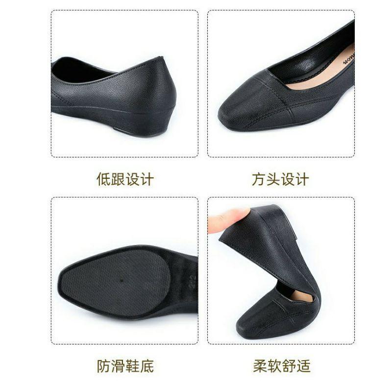 (ส่งต่อ) รองเท้าคัชชูสีดำ เบอร์ 39