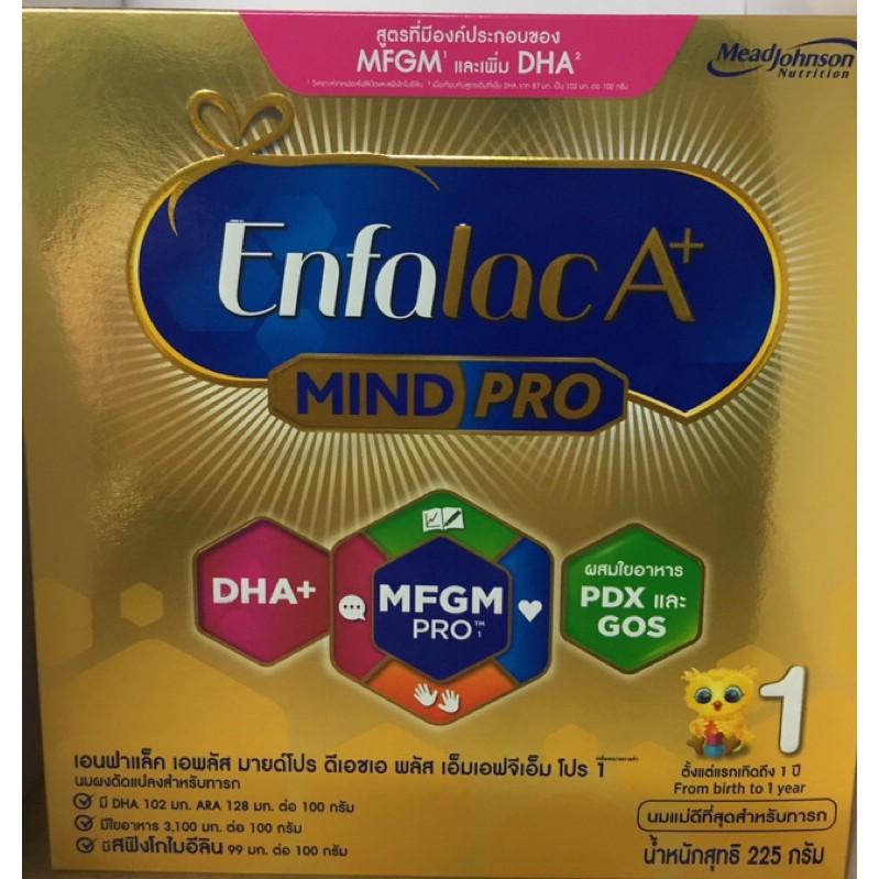 Enfalac เอนฟาเลคA+  Mind Pro  สูตร1   ขนาด 225กรัม 📌exp.09/03/2022