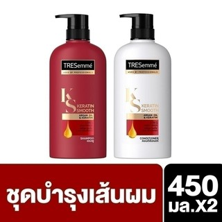 [ส่งฟรี] TRESemmé Shampoo & Hair Conditioner