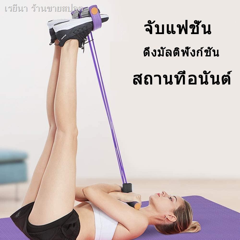 ♂🌈🌈ยางยืดช่วยซิทอัพ ออกกำลังกายหน้าท้อง ยางยืดออกกำลังกาย  โยคะดึงเชือก เชือกยืดออกกําลังกาย /ออกกําลังกาย Y0010