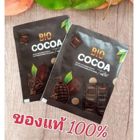 Bio cocoa ไบโอ โกโก้  โกโก้ไบโออัดเม็ด