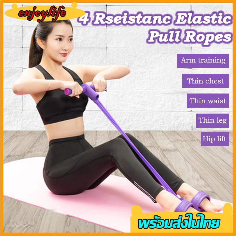 ยางยืดออกกำลังกาย ยางยืดออกกำลังกายโยคะ ยางยืดพิลาทิส โยคะดึงเชือก เชือกยืด ยางยืดยางยืดออกกำลัง เชือกดึงยืดหยุ่น