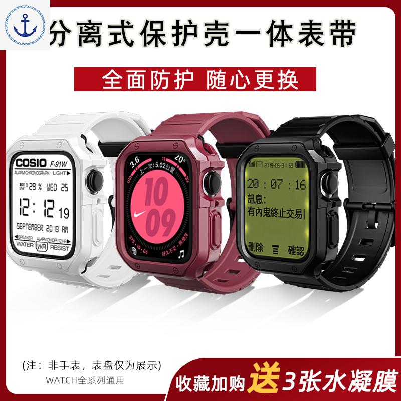 สายนาฬิกาข้อมือสําหรับ Applewatch 6 Applewatch 5