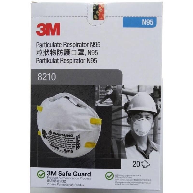3M N95 RESPIRATOR MASK 8210 หน้ากากกันฝุ่นละออง 8210 N95 ยี่ห้อ 3M บรรจุ 20 ชิ้น / 1 กล่อง