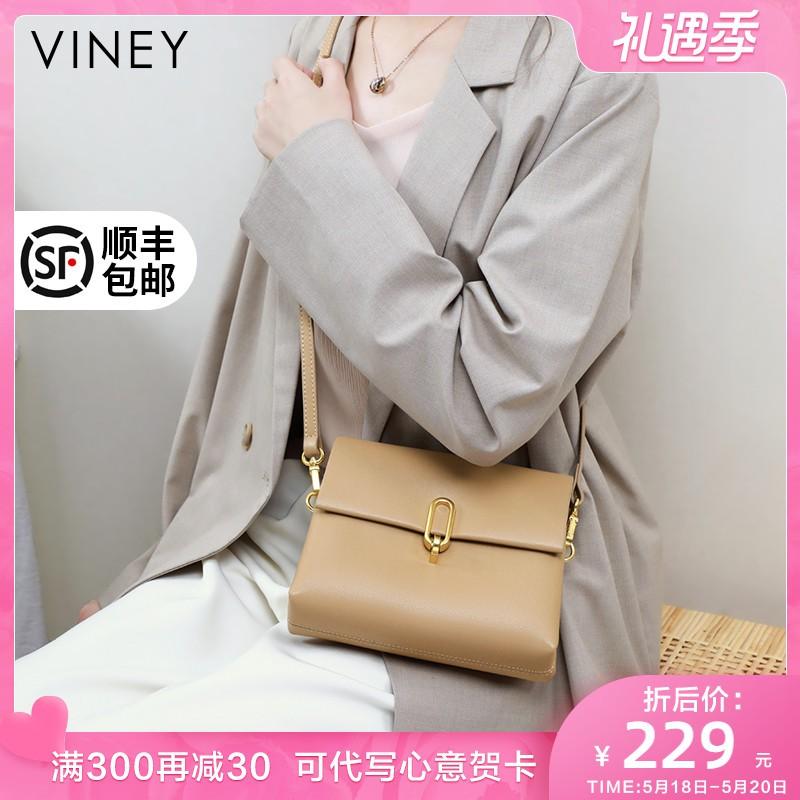 ✂♙ กระเป๋ากระเป๋าเดินทาง กระเป๋าใบเล็ก2021ใหม่แฟชั่นอินเทรนด์หนังผู้หญิงกระเป๋า Messenger กระเป๋าสะพายไหล่2020ทุกคู่สี่เ
