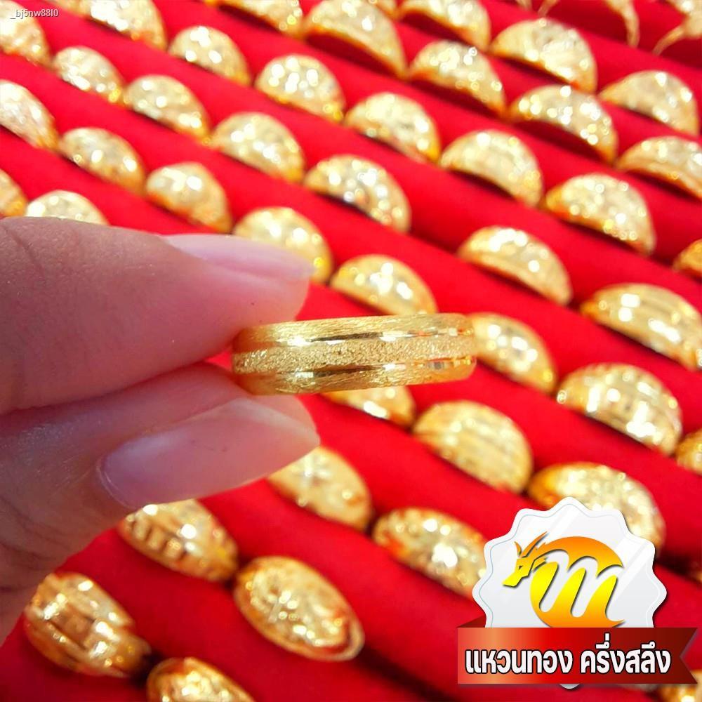 ราคาต่ำสุด☂❀✤MKY Gold แหวนทอง ครึ่งสลึง (1.9กรัม) ปลอกมีดขัดลาย ทอง96.5% ทองคำแท้*
