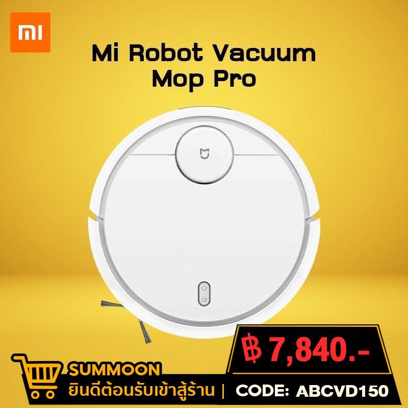 [เหลือ 7840 Code ABCVD150] Xiaomi Mi Robot Vacuum Mop P Pro LDS cleaner smart Sweeper หุ่นยนต์ดูดฝุ่น อัตโ