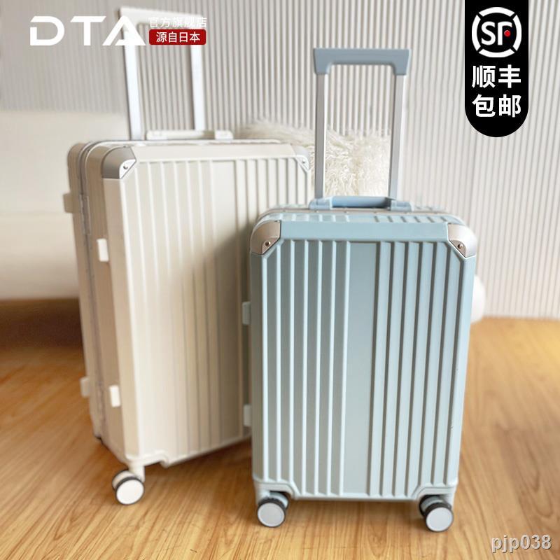 กระเป๋าเดินทางล้อลาก✖กระเป๋าเดินทาง Japan DTA ตัวเมียขนาดเล็ก 24 นิ้ว กระเป๋าเดินทางรหัสผ่านที่ทนทานและทนทาน 20 ใบ