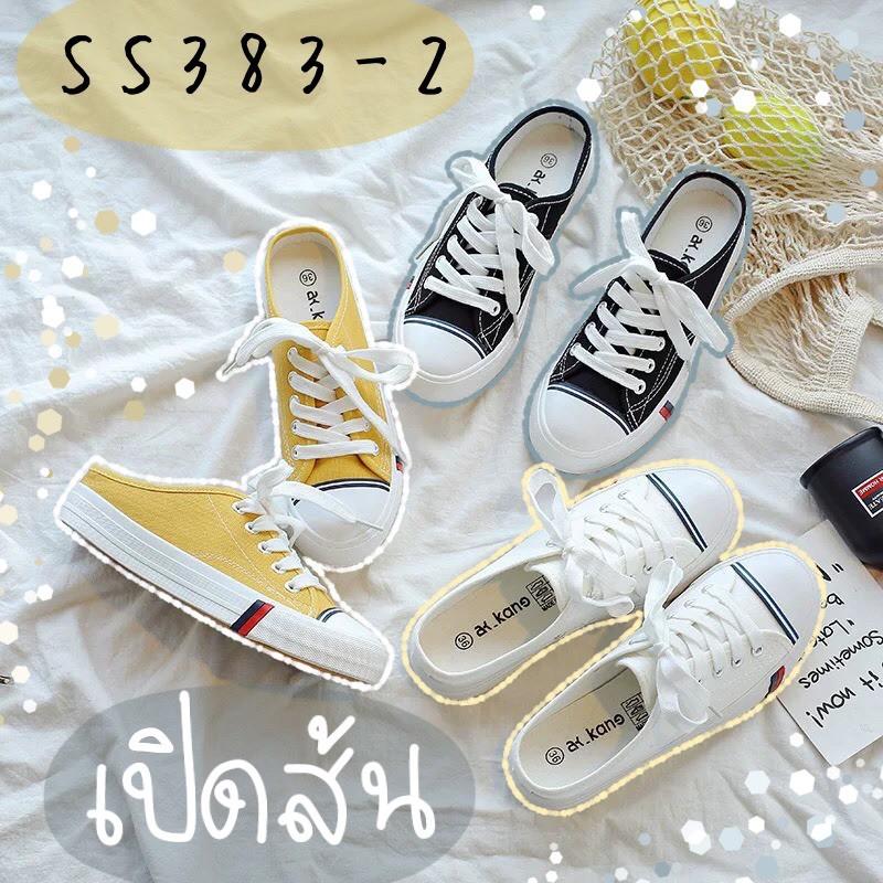 SS383-2 รองเท้าผ้าใบเปิดส้น ทรง Pro Keds รุ่นไฟเลี้ยว สีขาว/ดำ/เหลืองมัสตาร์ด