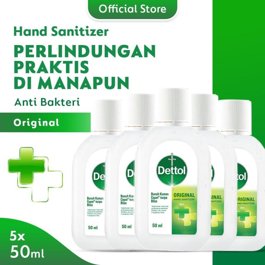 Dettol เจลล้างมือ (50 มล. x 5)