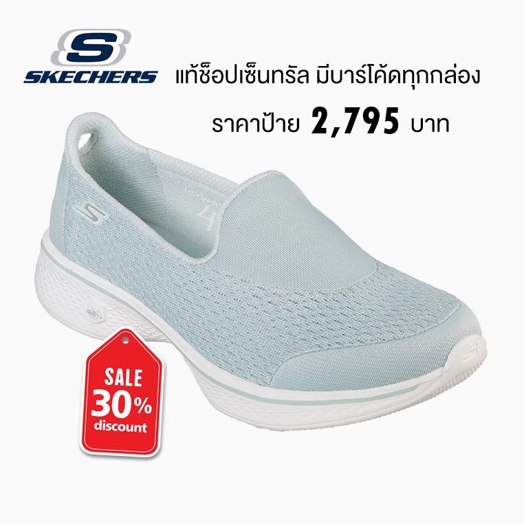 🇹🇭 แท้~ช็อปไทย 🇹🇭 SKECHERS GOwalk 4 - Pursuit (สีฟ้าอ่อน) รองเท้าสุขภาพ คัชชูผ้าใบ รองเท้าสลิปออน Skechers แท้
