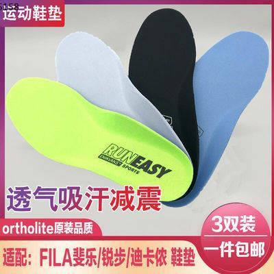 ดัดแปลง FILA Fiile เก่ารองเท้า Decathlon กีฬาพื้นรองเท้าเดิมระบายอากาศเหงื่อดูดซับแรงกระแทกดูดซับยืดหยุ่นสูงวิ่งพื้นรองเ