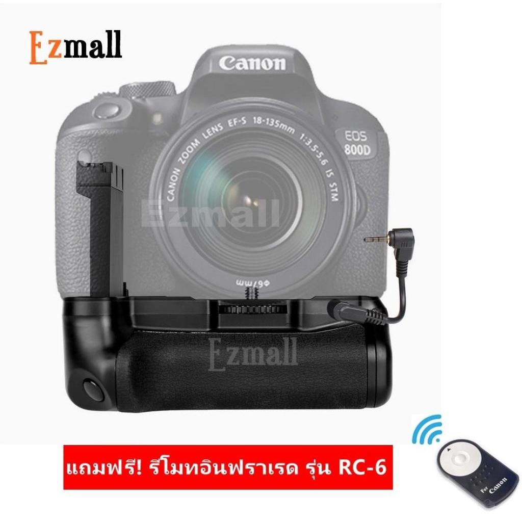 Safe แบ็ตเตอรี่กริ๊ป(Battery Grip) สำหรับกล้อง DSLR Canon 800D, 77D เทียบเท่า Canon BG-1X แถมฟรี! รีโมทอินฟราเรด เทียบเท