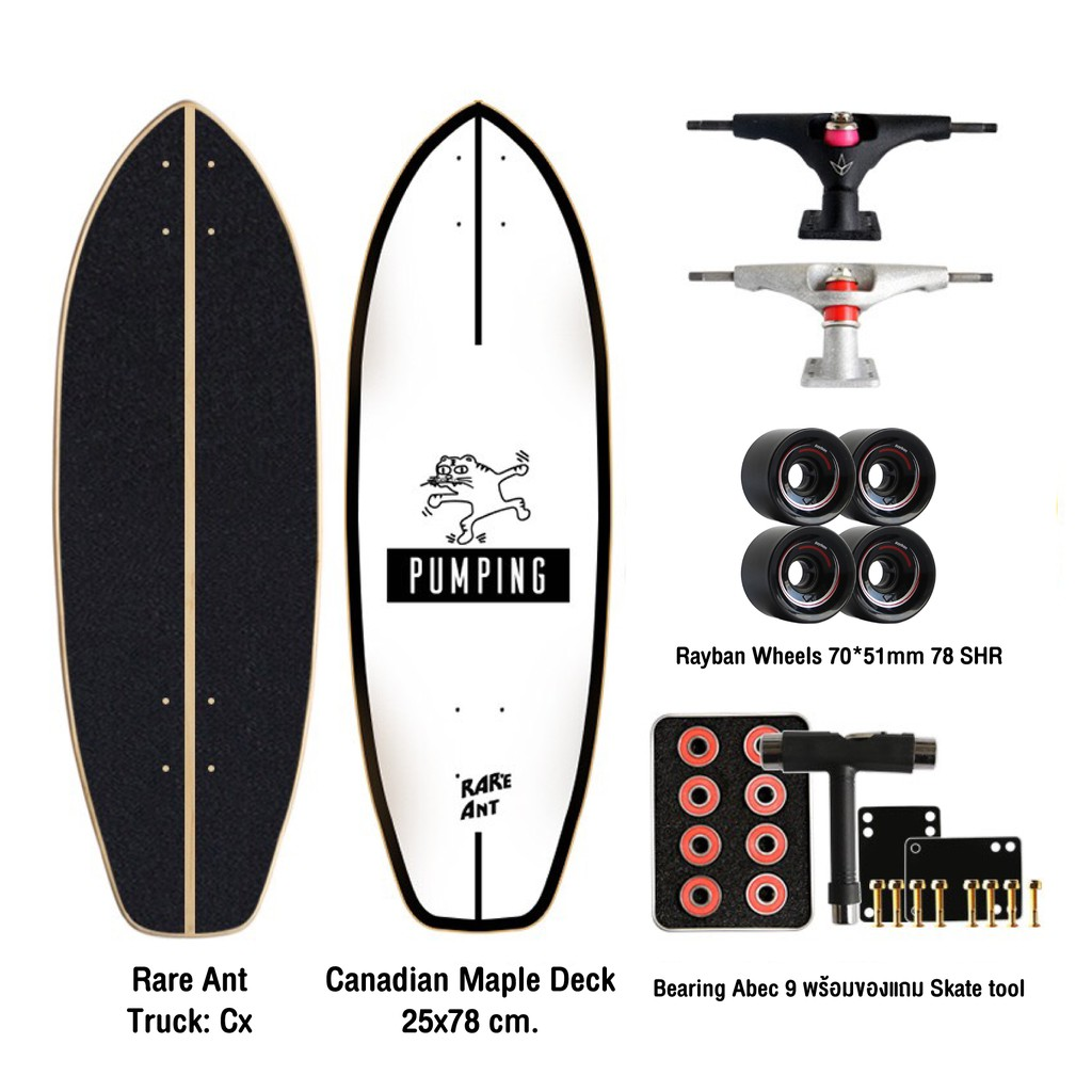 PREORDER!! RareAnt LAND CARVER Surfskate pumping Board  🔥🔥🔥