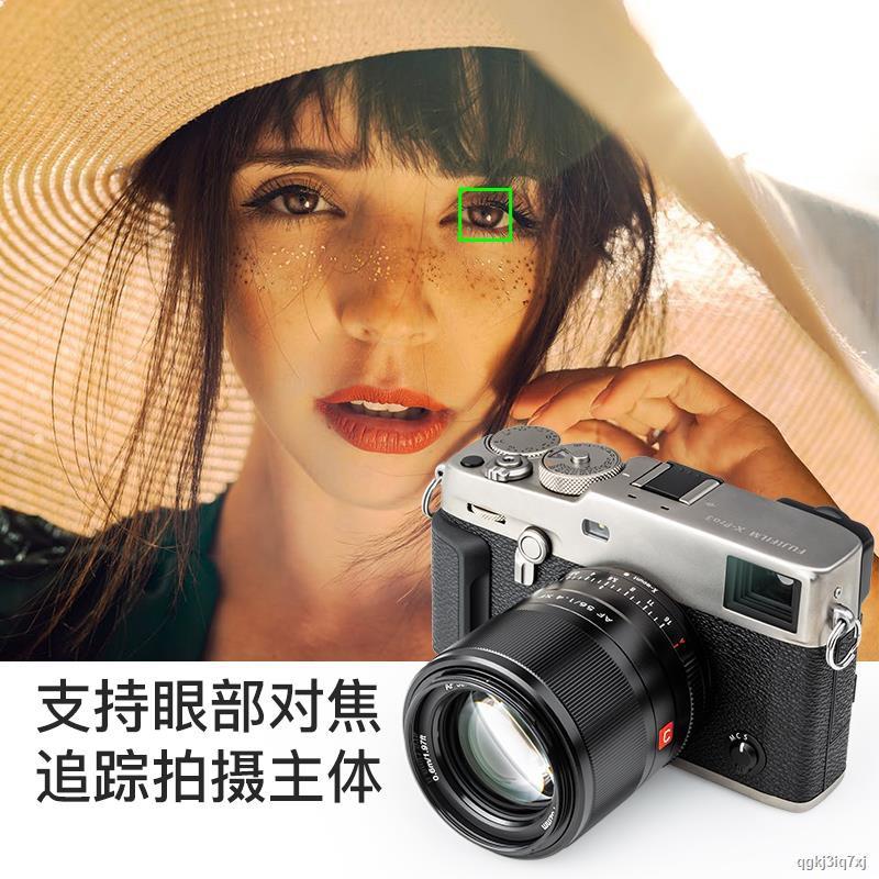 ♨♧¤Vitros Fuji 56mm F1.4 STM XF mount micro-single camera fixed-focus lens portrait autofocus