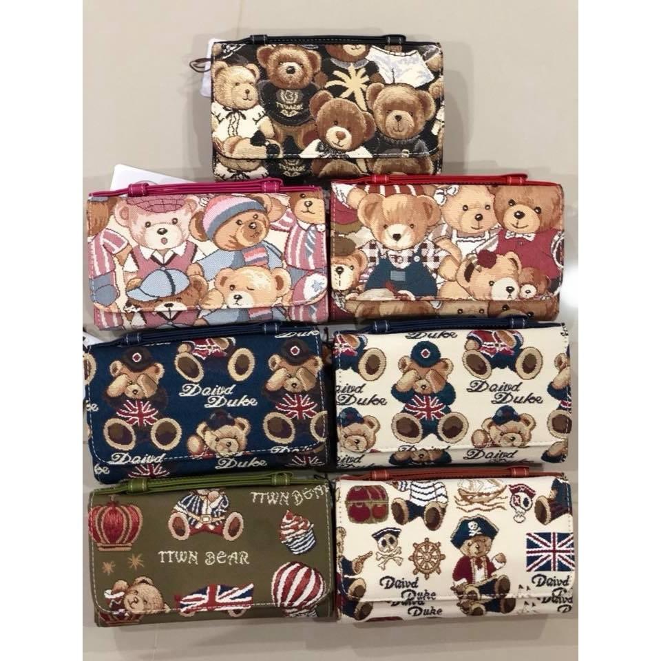 กระเป๋าถือลาย TTWN Bear ใบเล็ก