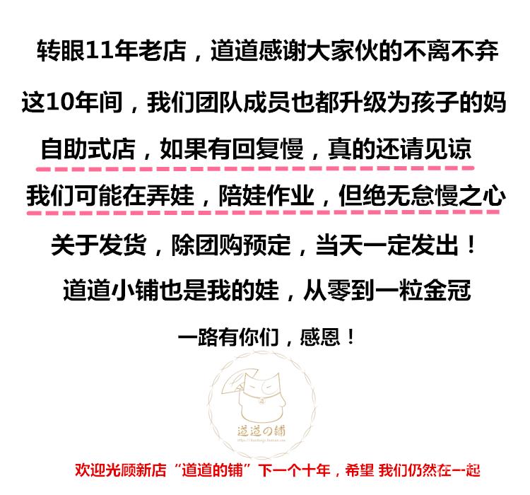 ญี่ปุ่น美健BIKENคั้นสดในโคจิ ส้มโอYUZUไวท์เทนนิ่งยาสีฟันฟลูออรีนไปลมหายใจ70G 11-11  tjvS