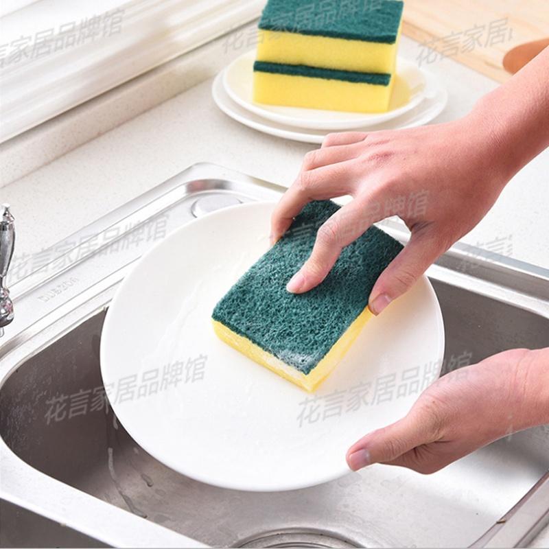 แปรงล้างจานแปรงจาน