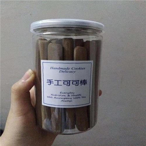 【】กาแฟแคปซูล【】กาแฟและครีมเทียม【】กาแฟ【】เครื่องดื่ม【】อาหาร【】อาหารและเครื่องดื่ม❐♛✵บิสกิตแท่งแข็ง, แท่งนมทำมือ, แท่งช็อคโกแ