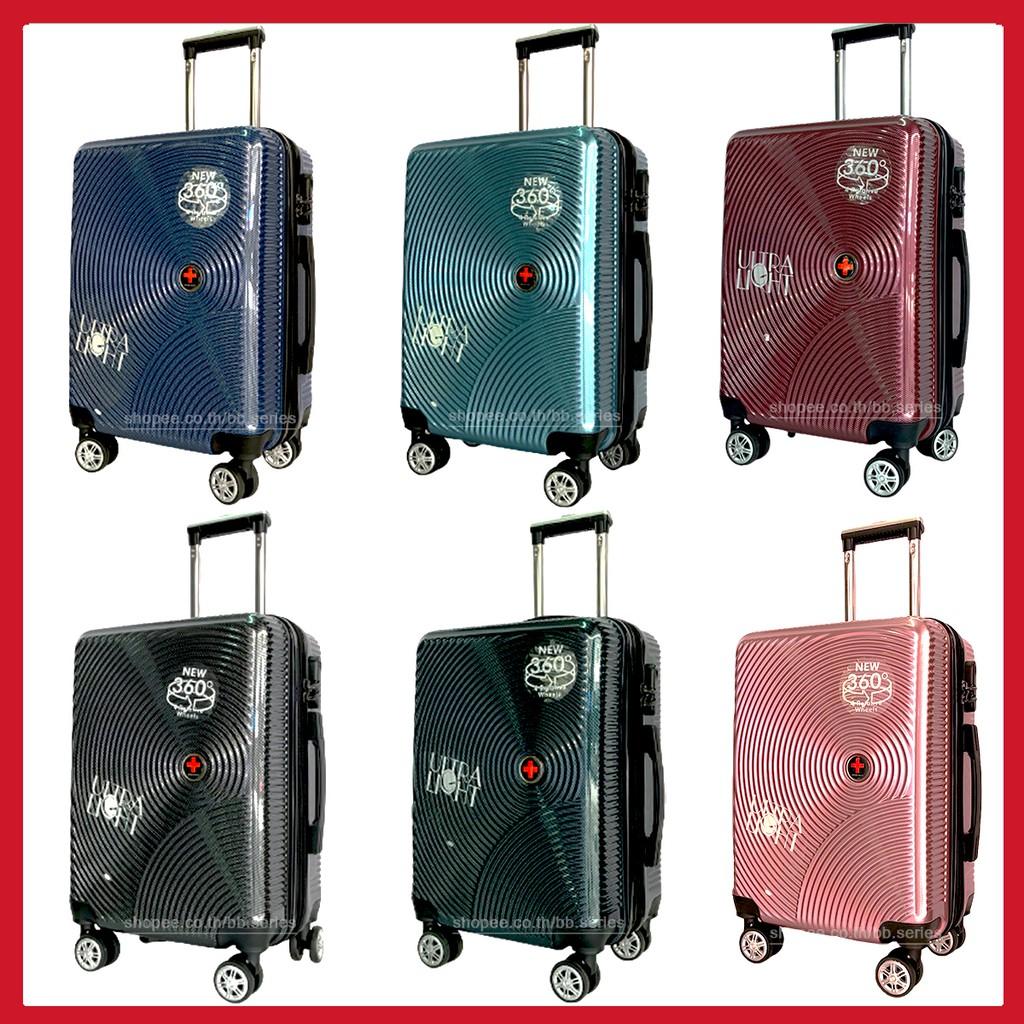 (ขยายได้) (travel luggage) (ซิปกันขโมย) กระเป๋าเดินทางล้อลาก กระเป๋าเดินทาง ABS กระเป๋าเดินทาง PC ขนาด 20 24 29 นิ้ว