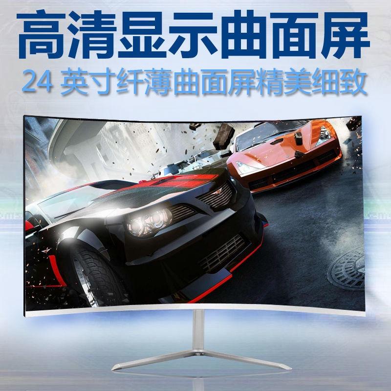 24นิ้วใหม่พื้นผิวโค้งจอคอมพิวเตอร์สก์ท็อป22/27/30สำนักงานสกรีนใบหน้า75HzE-Sports4Kความละเอียดสูง