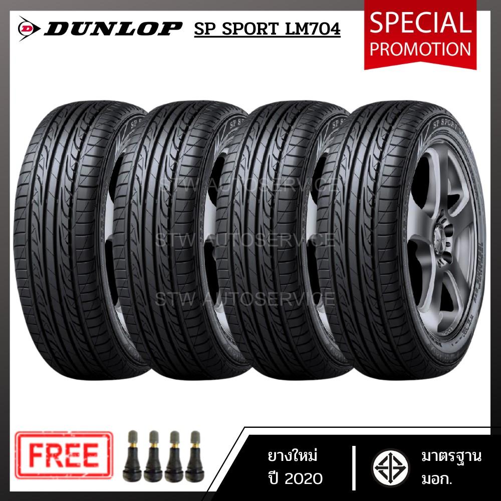 ยางรถยนต์ ยาง DUNLOP LM704 215/50R17 (ราคาจำนวน 4 เส้น)