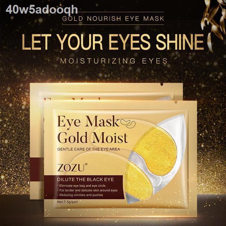 【ลดราคา】∋❇⊕* ซื้อ 15 ของแถม 1 ชิ้น มาส์กตาแผ่นทองคำ Eye Mask Gold Moist สูตรคอลลาเจนทองคำ