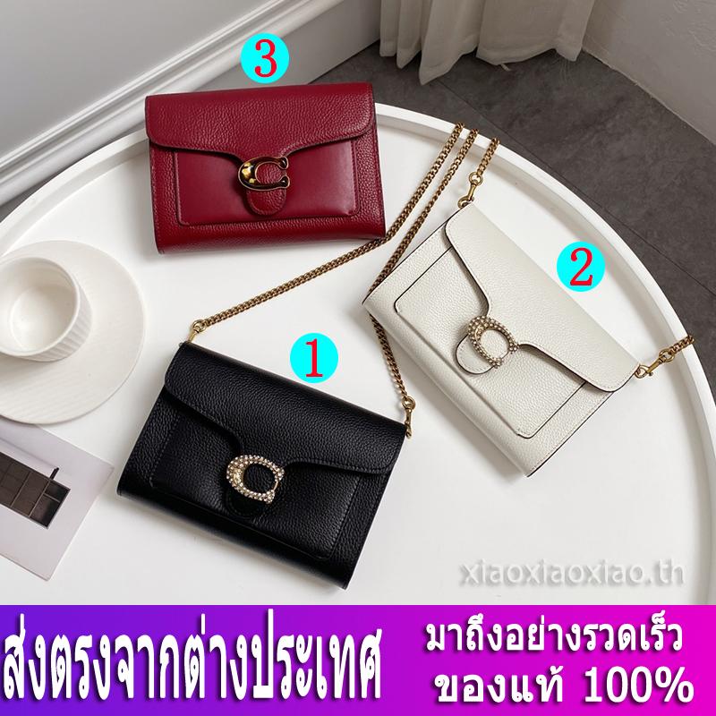 กระเป๋า Coach แท้ F79438 F78385 กระเป๋าสะพาย / กระเป๋าสะพายข้างผู้หญิง / crossbody bag / กระเป๋าสะพายข้างสายโซ่