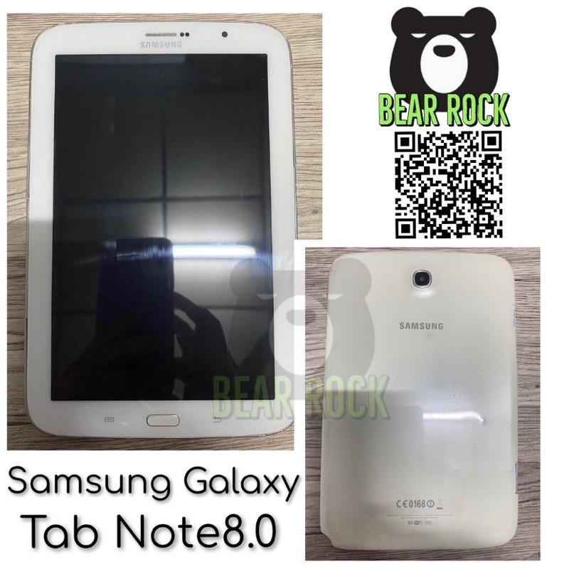 Samsung Tab Note8.0 มือสอง สภาพสวย เครื่องเปิดติดใช้งานได้ปกติ **ขายถูกๆ!!!**
