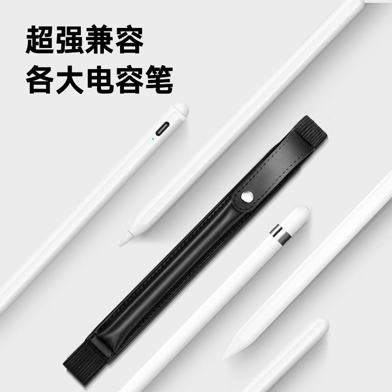 สไตลัสแท็บเล็ตแอปเปิลapple pencilเคสipadส่วนปากกาสไตลัส2รุ่นป้องกันการสูญหายดินสอ1ปากกาชุดแบบพกพาดินสออุปกรณ์เสริมรุ่นลื