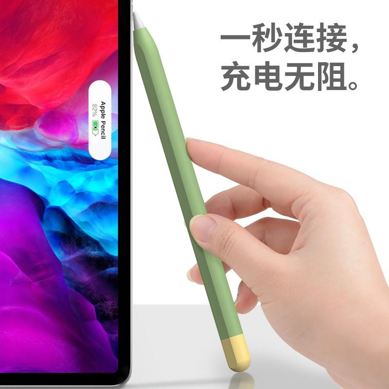 ◆PZOZ เหมาะสำหรับ Apple ดินสอปากกา 1 รุ่น 2 รุ่นที่ iPencil ฝาครอบป้องกัน applepencil ซิลิโคนบางเฉียบแม่เหล็ก iPad ปลา