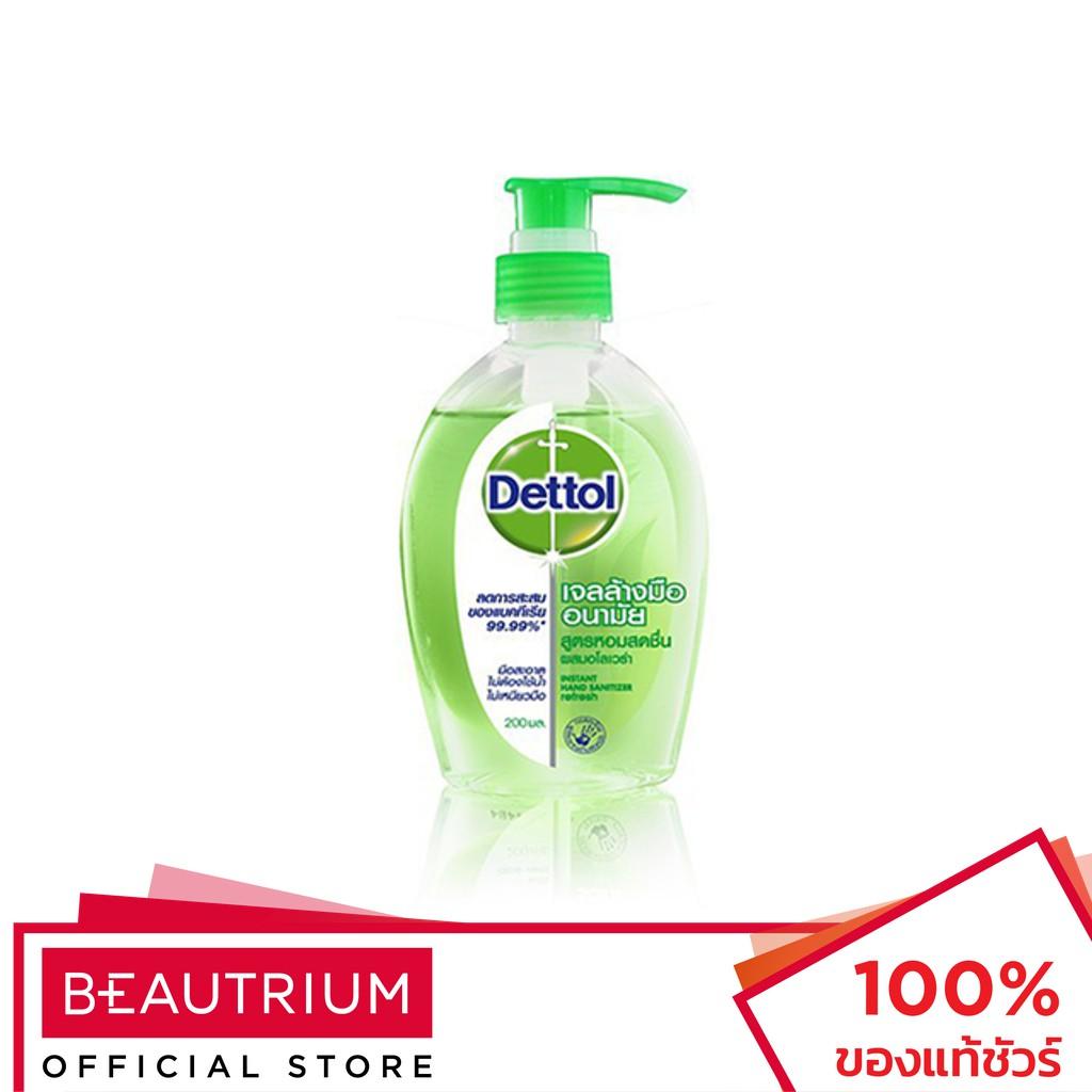 DETTOL Instant Hand Soap Sanitizer เจลล้างมือ 200ml
