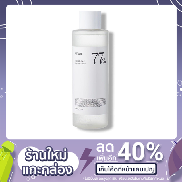 Anua Heartleaf 77% Soothing Toner ปริมาณ 250ml.