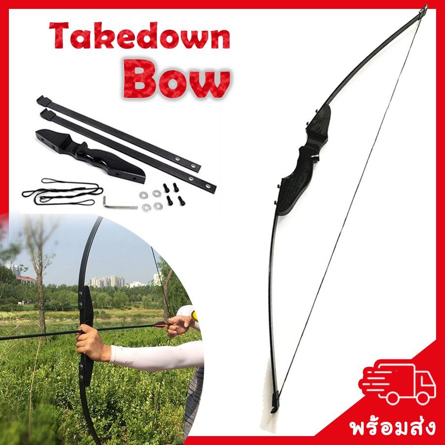 (ในไทย) ธนู ธนูรีเคิร์ฟ Recurve Bows ธนูล่าสัตว์ สำหรับผู้ใหญ๋ Takedown Bow.