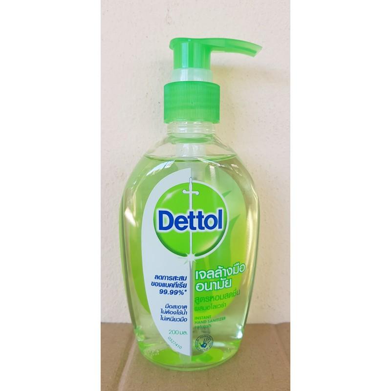 เจลล้างมืออนามัย Dettol 200 ml x 1 ขวด (Exp 29/03/22)