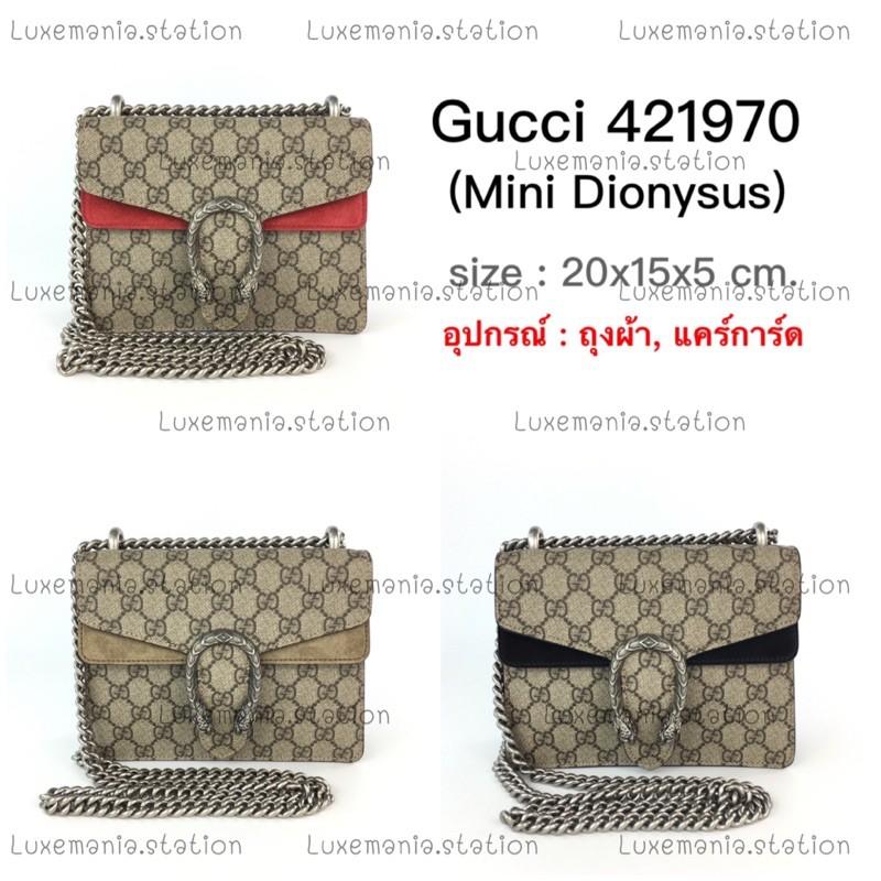 New!! Gucci Dionysus Mini Shoulder Bag