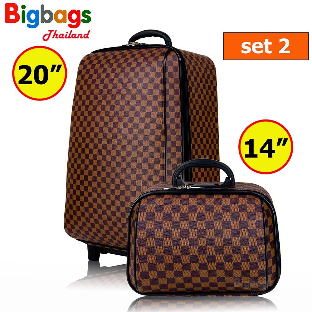 กระเป๋าเดินทางล้อลาก Luggage BigBagsThailand   เซ็ทคู่ 2 ใบ ระบบรหัสล๊อค 20 นิ้ว/14 น กระเป๋าล้อลาก กระเป๋าเดินทางล้อลาก