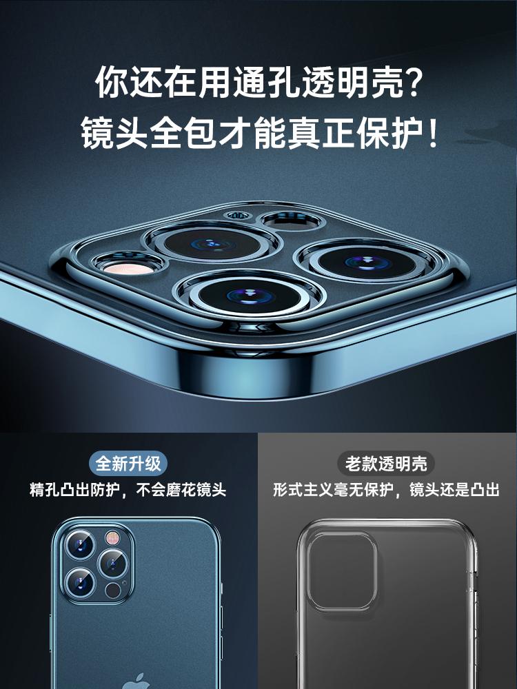 เคส iphone 12-iphone 12 case แรกเหว่ยiPhone12เปลือกโทรศัพท์มือถือ Apple12 ProMaxป้องกันการกระแทกProบางเฉียบ12Miniสครับใส