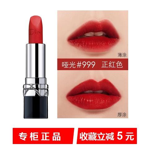 ﹍>ลิปสติก Dior Dior 999 Matte Lipstick 740#520 ลิปสติก Non-stick Cup Non-fading Non-Stick สำหรับผู้หญิง 3.5g